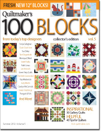 QMMS 120022 COVER shadow 2001 100 Blocks Blog Tour: Day 1 Welcome, Giveaways!