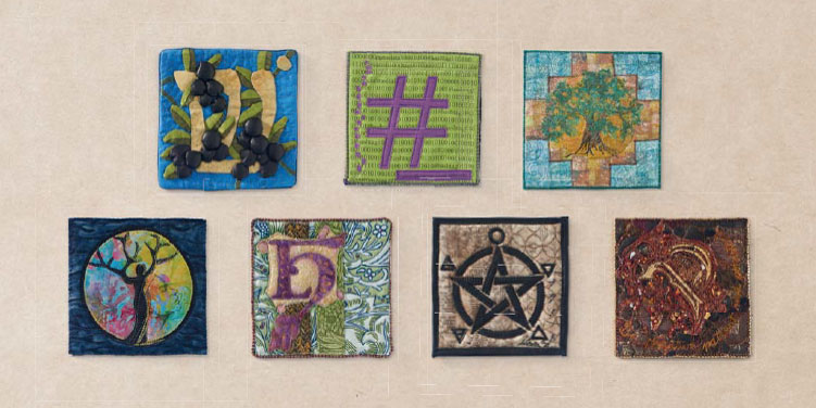 A selection of quilts from the Illumination Reader Challenge.